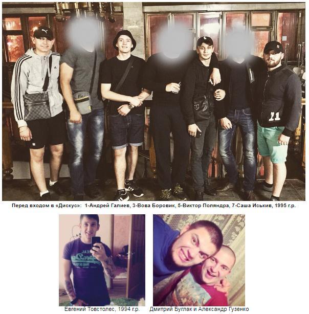 Фотографии нескольких парней, которые, как предполагают журналисты, участвовали в драке с атошником