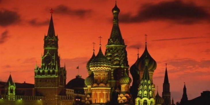 Агентство Fitch понизило долгосрочный рейтинг России