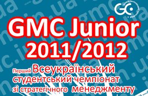 студенческий фестиваль
